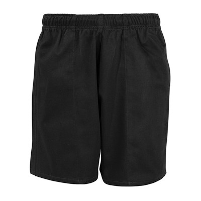 Park Lane Primary School Black Shorts